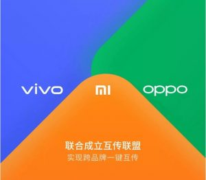 Rivals Oppo, Vivo and Xiaomi To Join Forces To Create Wireless File Transfer Protocol